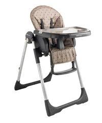 La chaise haute réglable permet de changer les positions