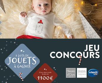 Participez au jeu concours Aubert !